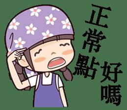 Flower Season Princess sticker #7331113