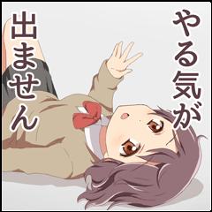 Lethargy girl Sticker