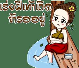 kaew-ta sticker #7336245