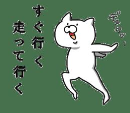 A white creature sticker #7337886