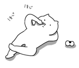 A white creature sticker #7337896
