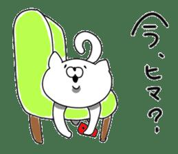 A white creature sticker #7337901