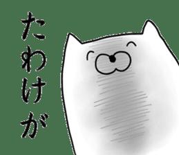 A white creature sticker #7337905