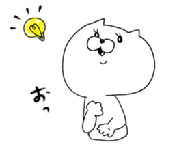 A white creature sticker #7337906