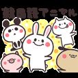 LINEスタンプランキング | 韓国語アニマル☆