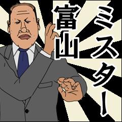 Mr.ZOUSHIMA2