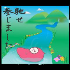 NEKURA-CHAN 2