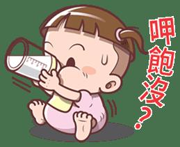 Cocoa Baby sticker #7340846