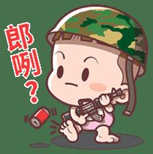 Cocoa Baby sticker #7340851