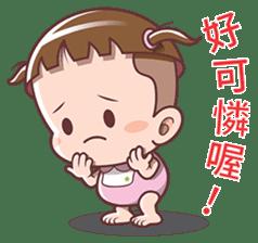 Cocoa Baby sticker #7340853
