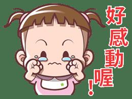 Cocoa Baby sticker #7340855