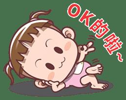 Cocoa Baby sticker #7340858