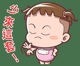 Cocoa Baby sticker #7340859