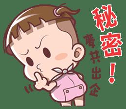 Cocoa Baby sticker #7340860