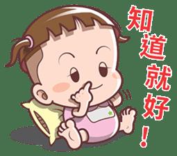 Cocoa Baby sticker #7340861
