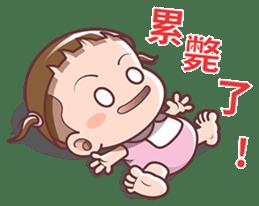 Cocoa Baby sticker #7340862