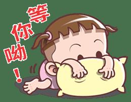 Cocoa Baby sticker #7340863