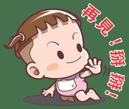 Cocoa Baby sticker #7340864