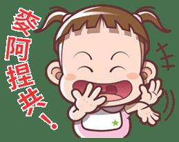 Cocoa Baby sticker #7340865