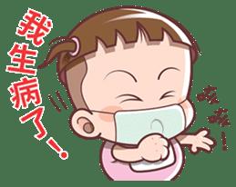 Cocoa Baby sticker #7340867
