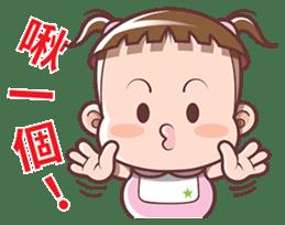 Cocoa Baby sticker #7340868