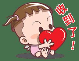 Cocoa Baby sticker #7340869