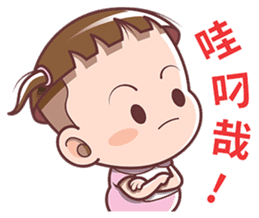 Cocoa Baby sticker #7340872