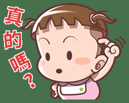 Cocoa Baby sticker #7340873