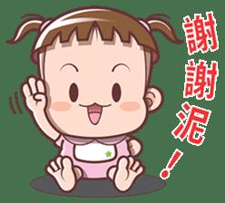 Cocoa Baby sticker #7340875