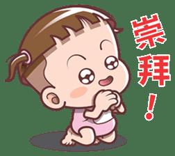 Cocoa Baby sticker #7340877
