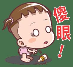 Cocoa Baby sticker #7340879