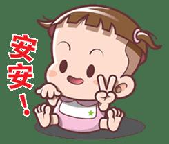 Cocoa Baby sticker #7340882