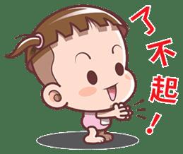 Cocoa Baby sticker #7340883