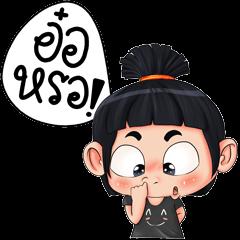 Nong Kawhom (THAI) v.2