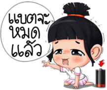 Nong Kawhom (THAI) v.2 sticker #7341104