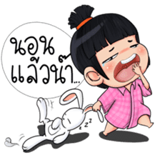 Nong Kawhom (THAI) v.2 sticker #7341106