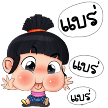 Nong Kawhom (THAI) v.2 sticker #7341107