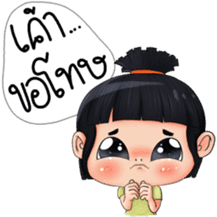 Nong Kawhom (THAI) v.2 sticker #7341115