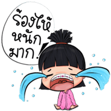 Nong Kawhom (THAI) v.2 sticker #7341122