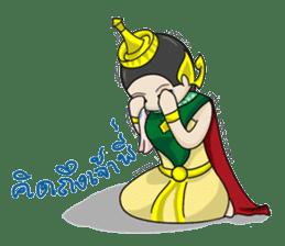 Khonthai sticker #7341329