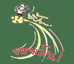 Khonthai sticker #7341342