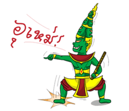 Khonthai sticker #7341344