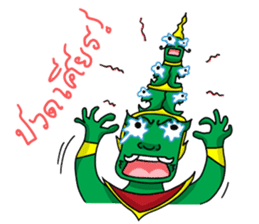 Khonthai sticker #7341347