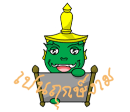 Khonthai sticker #7341360