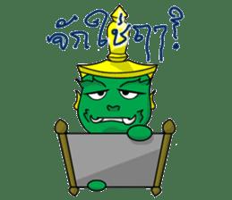 Khonthai sticker #7341361