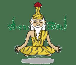 Khonthai sticker #7341362