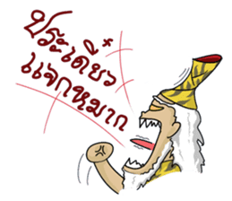 Khonthai sticker #7341363