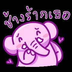 Pink smiley elephant