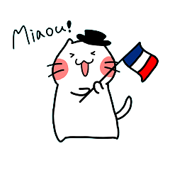 Cats in France!