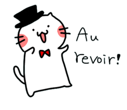 Cats in France! sticker #7343957